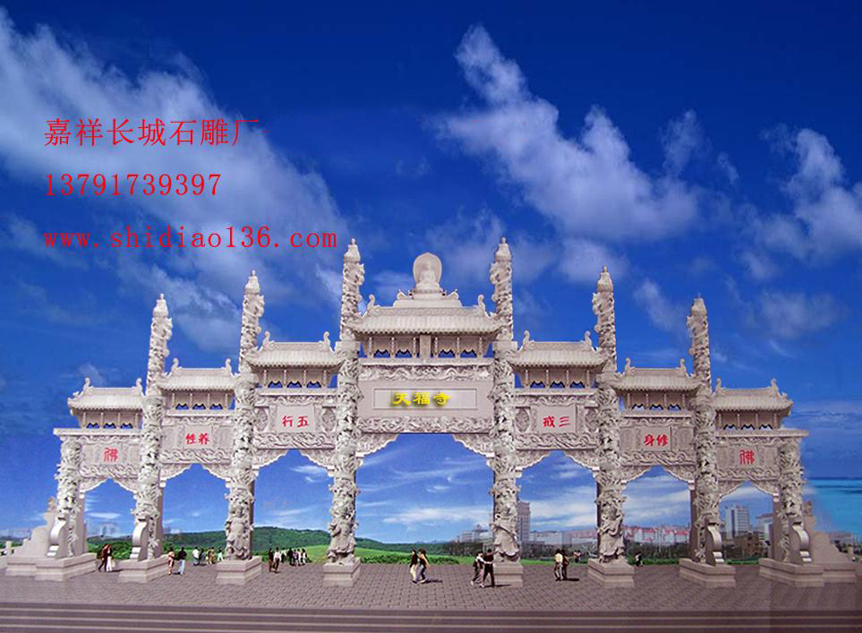 天福寺石雕牌坊效果图