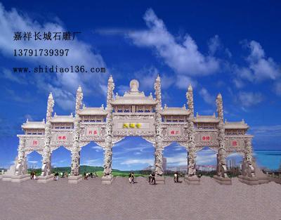 大型佛教牌坊石牌楼山门的样式