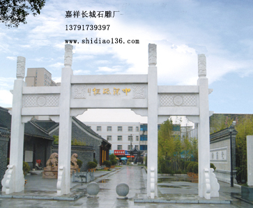 江苏旅游区石牌坊石牌楼工程