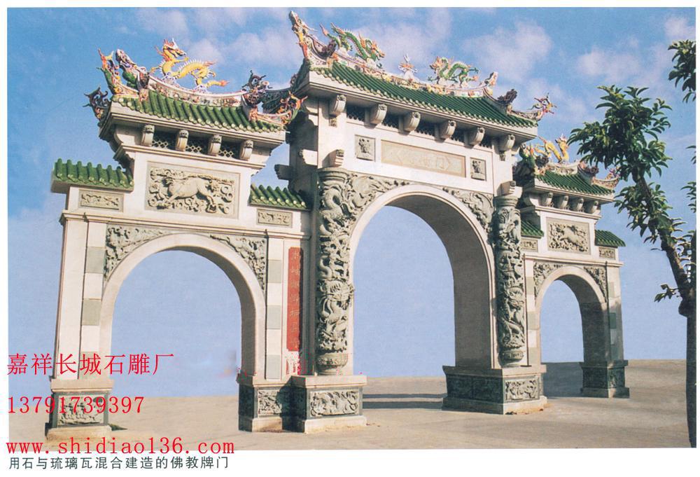 石与琉璃混合建造的佛教石雕牌坊山门