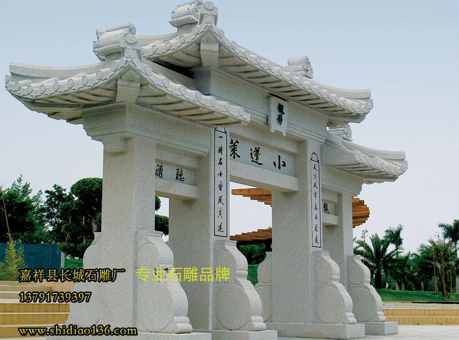小蓬莱石雕牌楼的造型样式