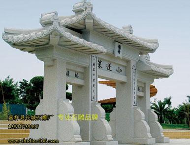 石牌坊石雕牌楼修建对古文化的重要意义