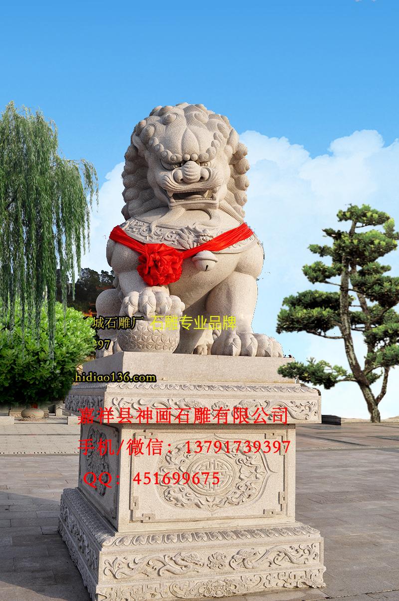 普陀山石雕狮子的雕刻样式。
