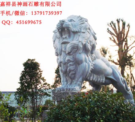 交通大学石狮子-明清唐宋狮子雕刻特点