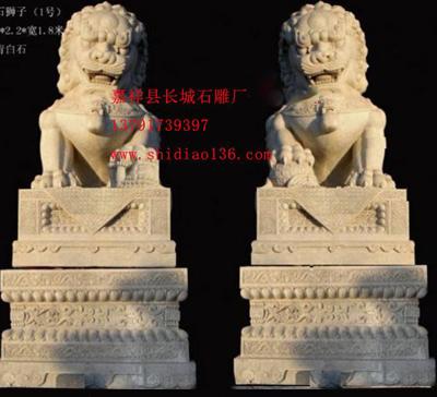 石雕狮子辟邪御凶-石狮子权势的象征