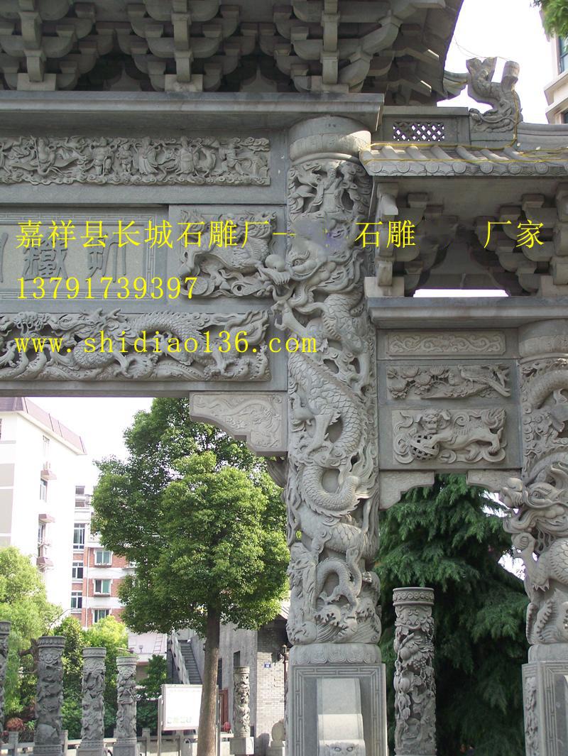 石牌楼上的八仙浮雕图案