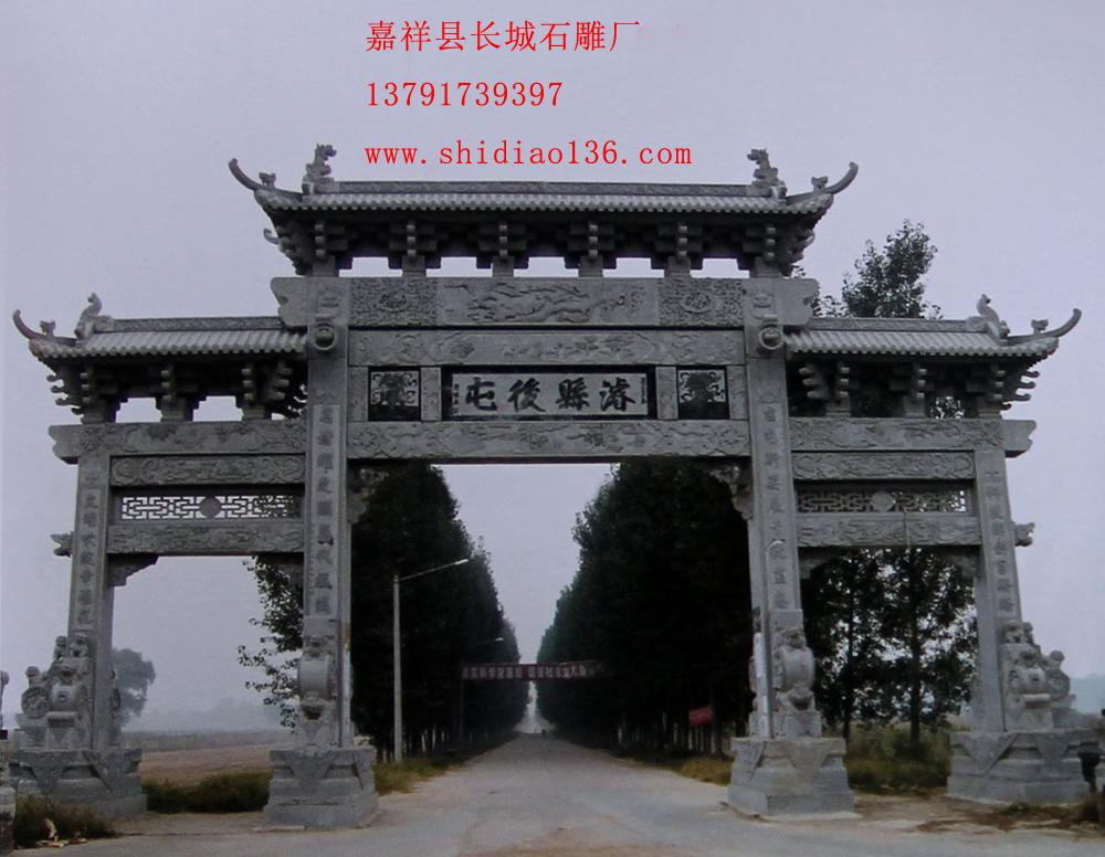 川南石牌坊