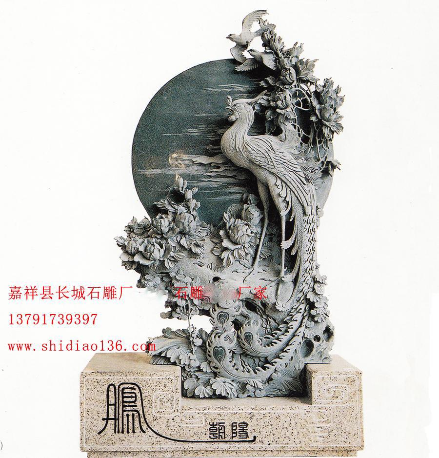 石雕凤凰-丹凤朝阳