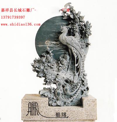 石雕凤凰-丹凤朝阳的寓意