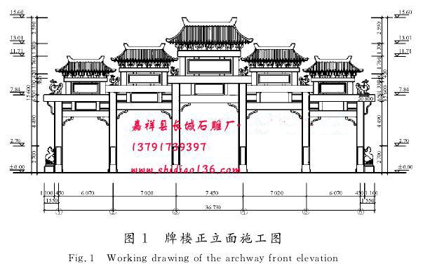 牌楼设计图纸