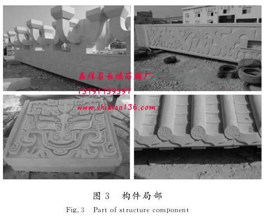 已雕刻完成的石雕牌楼构件