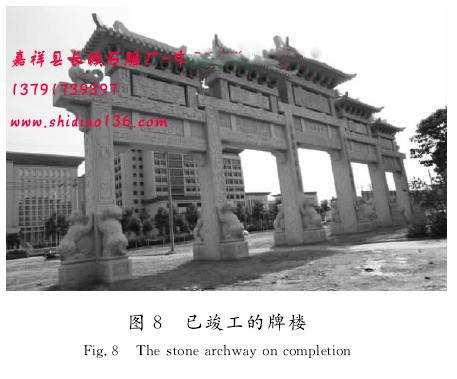 大跨度石雕牌楼以竣工