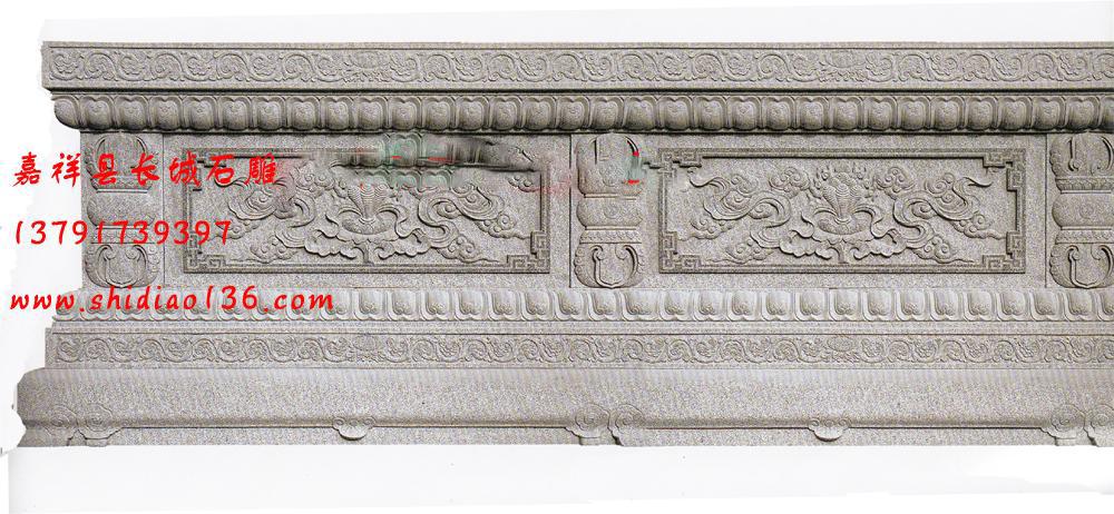 我厂制作的佛教石雕须弥座的样式