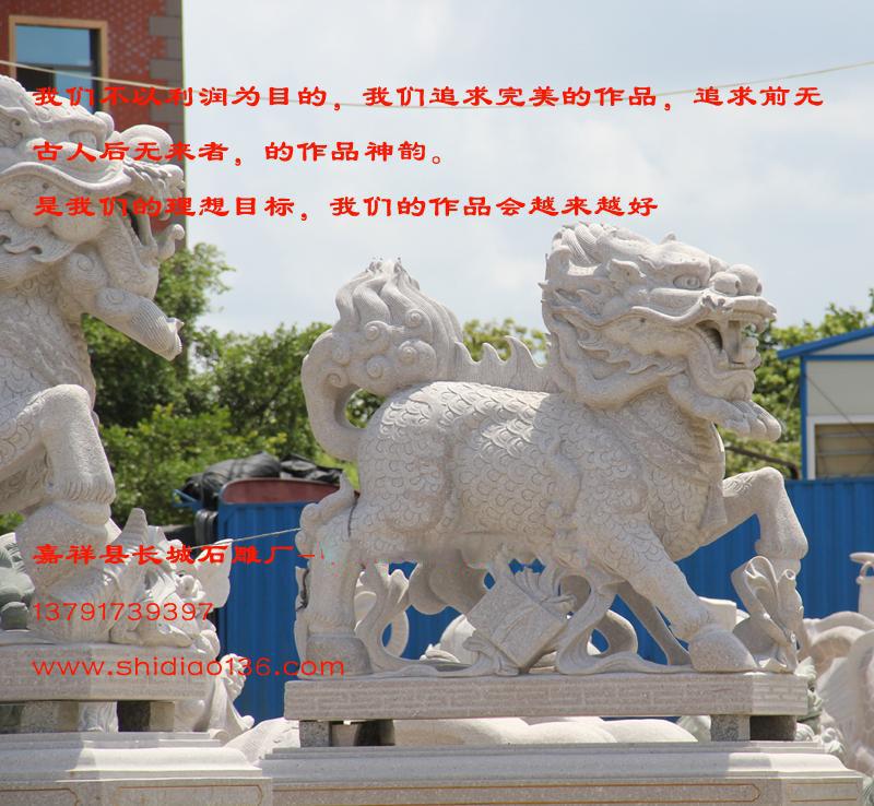 花岗岩石雕麒麟安装地点广州