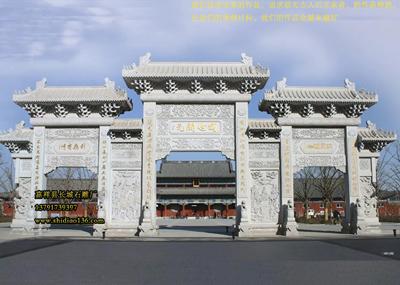 牌楼-石牌坊抗震保存的基本技术特点