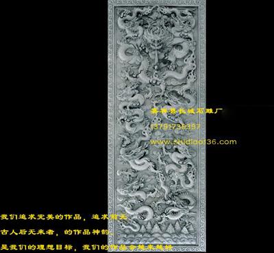 九龙壁-九龙壁御路-寺院寺庙雕刻