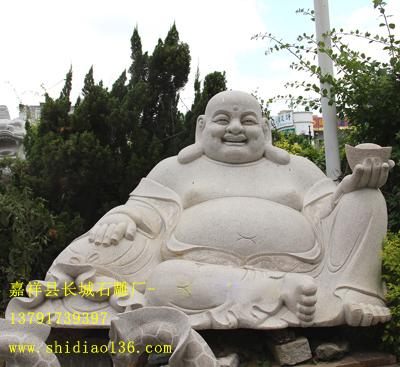 石雕弥勒佛-寺院弥勒佛-佛像雕刻