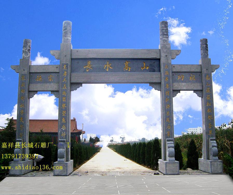 牌坊-三门简易石牌坊 - 山东嘉祥长城石雕厂