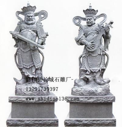 石雕四大天王-佛教四大天王的寓意