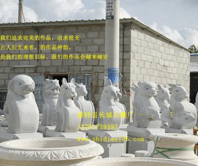 十二生肖雕刻-花岗岩石雕十二生肖