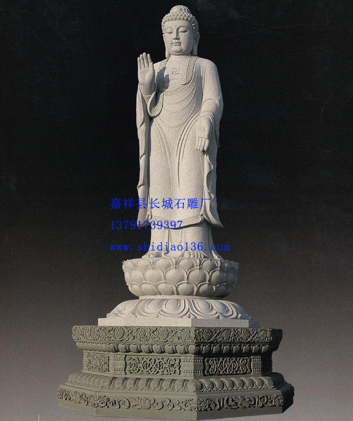 石雕佛像-释迦牟尼佛雕刻