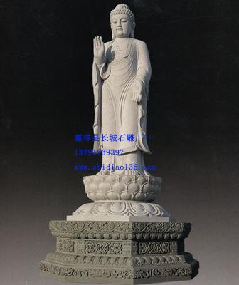 佛像雕刻-释迦牟尼佛