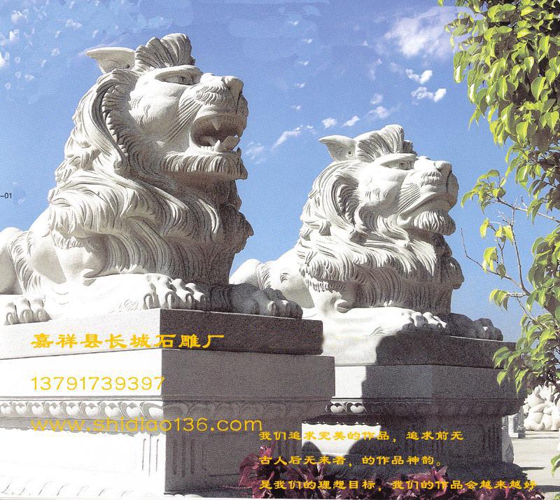 石狮子-石雕卧狮子雕刻