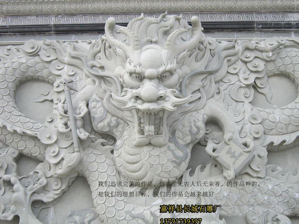 石雕九龙壁雕刻