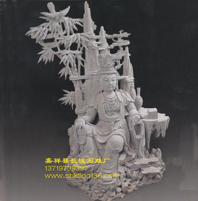 石雕观音-紫竹观音雕刻