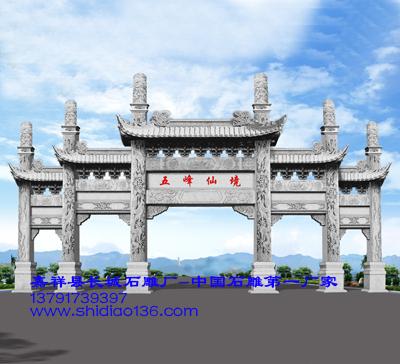 石牌楼-六柱五间五楼冲天式牌楼的设计样式