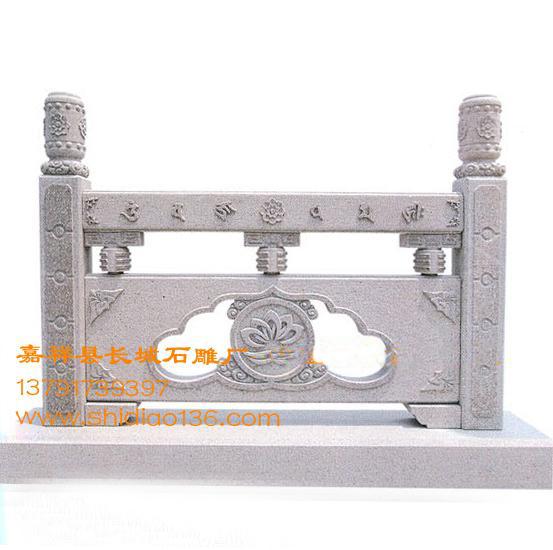 石栏杆-石栏板的雕刻造型