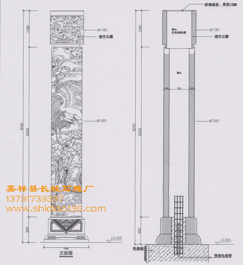 文化柱-石雕文化柱设计图纸