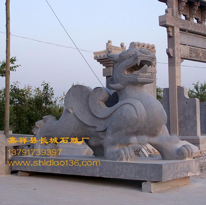 石雕貔貅具有很高的招财作用和风水作用。