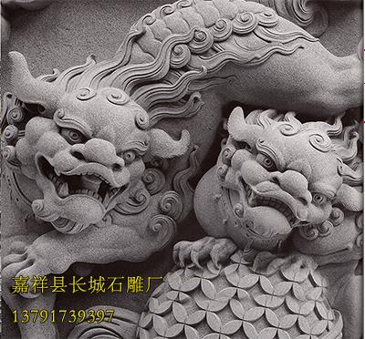 石狮子浮雕-石雕牌坊牌楼须弥座浮雕精品图案