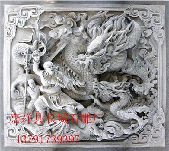 寺院浮雕罗汉壁画
