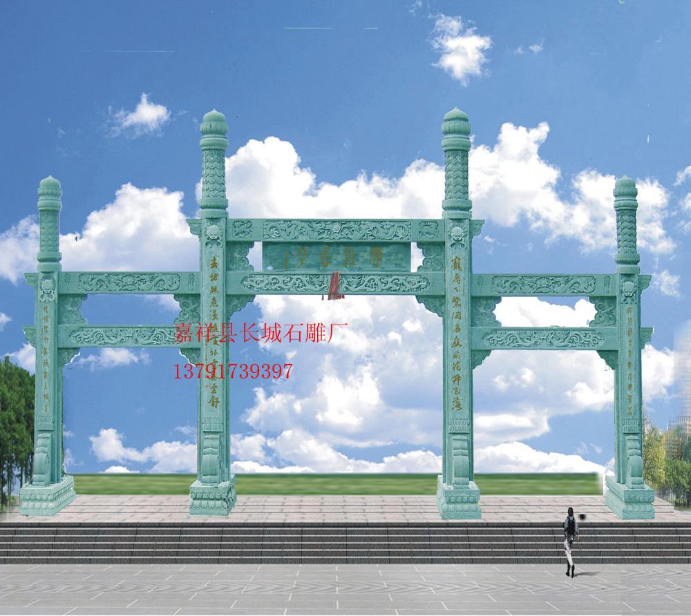 石牌坊效果图的设计样式,整座石牌坊的雕刻图案都是吉祥的象征。