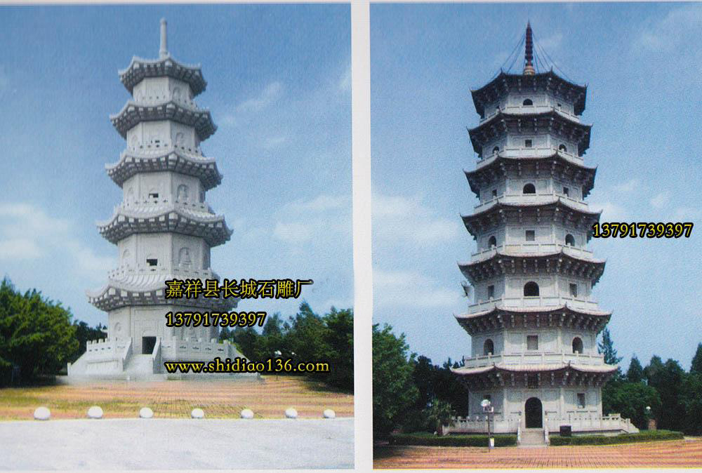石雕佛塔-随着佛教进入中国之后也经历了一个中国化的历程,印度的风格早在汉朝时期就被改造为多层楼阁式的形态。佛塔最初的材料是木材,建在佛寺的正中央,佛寺中最主要的建筑。