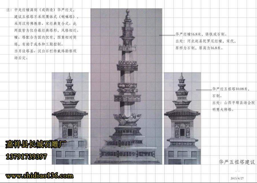 石雕佛塔设计图纸