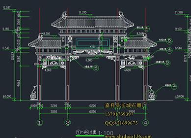 来安县水口镇石雕牌坊工程招标公告和CAD图纸