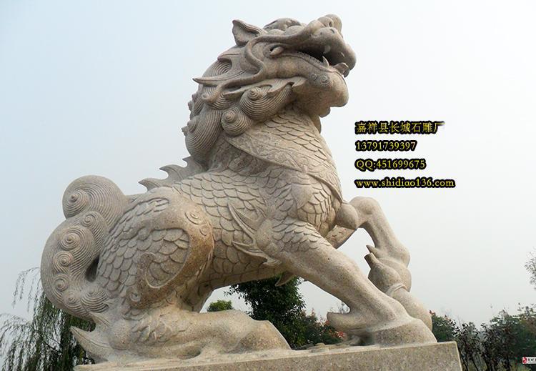 花岗岩麒麟雕刻