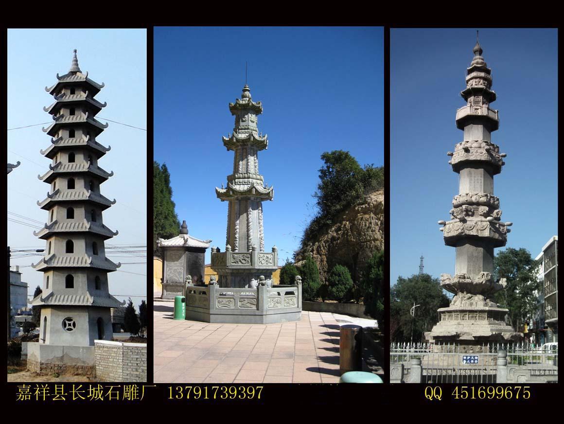 寺院石雕经幢,石幢