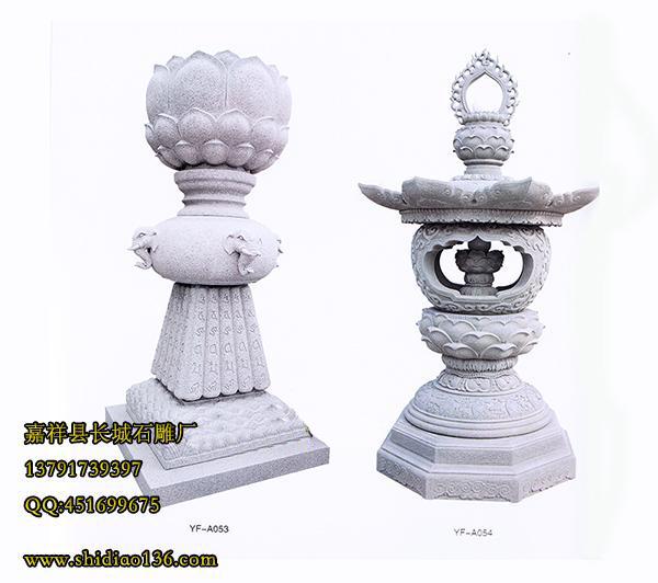 石雕灯塔,石塔浮屠,经幢