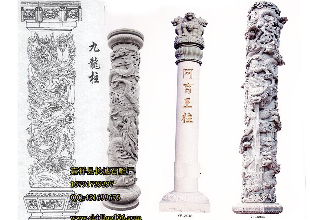 龙柱雕刻文化柱雕刻图片