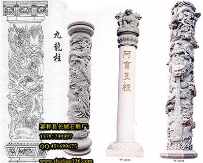 龙柱平面设计图