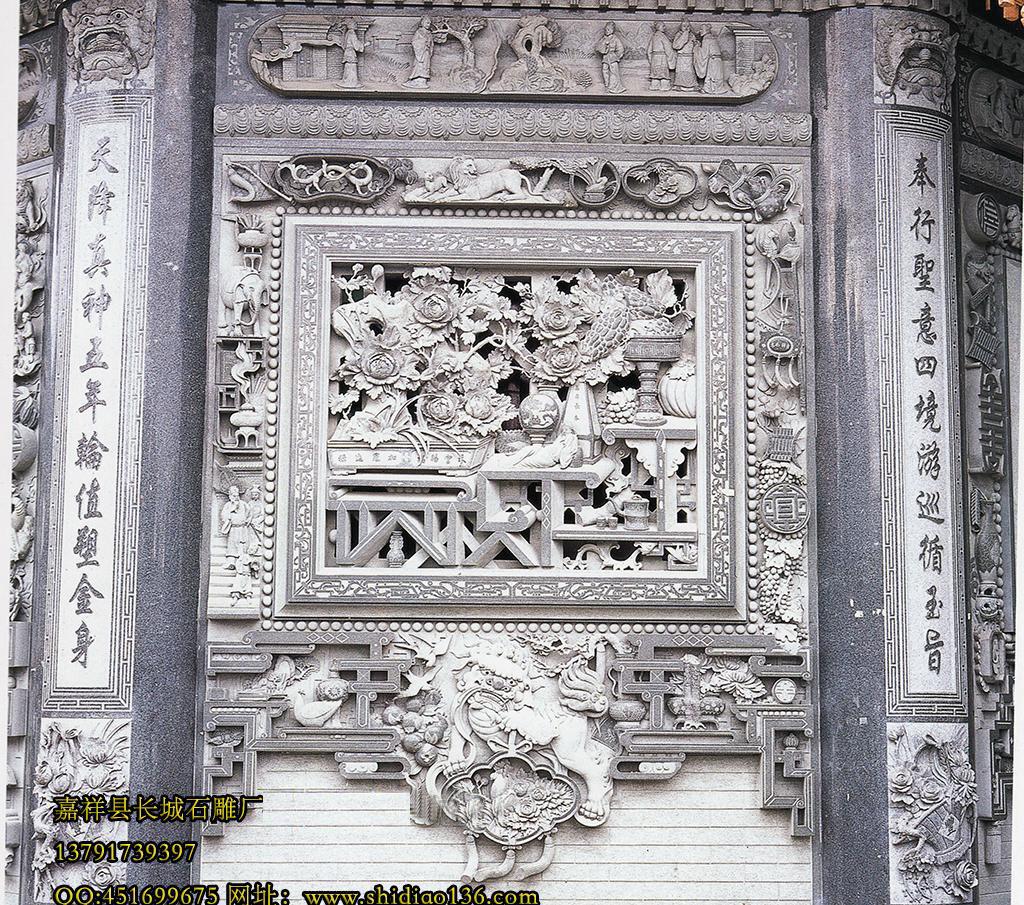 寺院浮雕牡丹