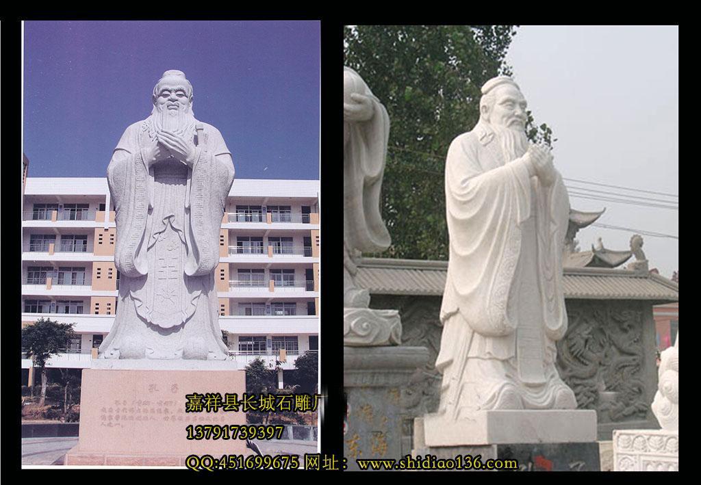 孔子雕刻的由来就是为了传承和发扬文化的,它所包含的艺术价值,文化价值和经济价值都是相当高的。