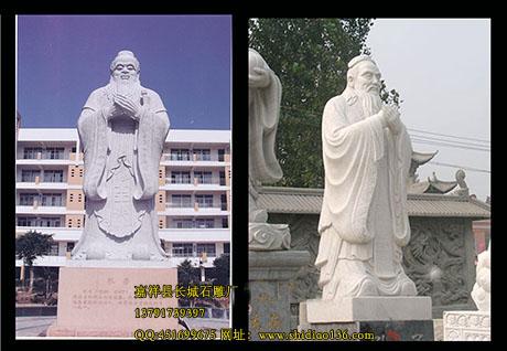嘉祥 中国孔子像石雕产地