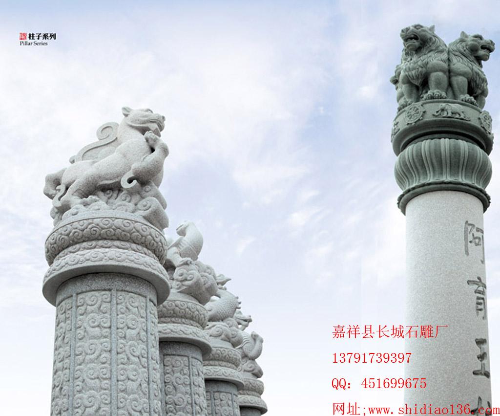 青龙白虎朱雀玄武石柱雕刻