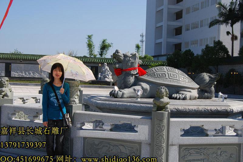 龙龟雕刻雕塑