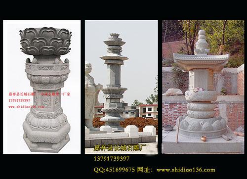 佛塔石塔、出食台、寺院经幢制作